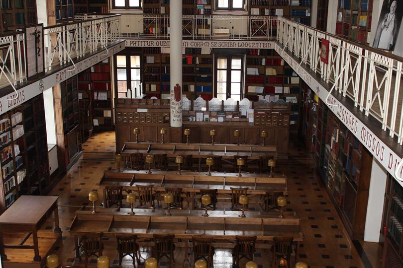 Biblioteca del Seminario Metropolitano